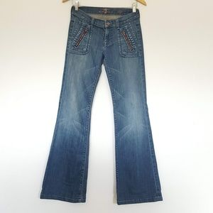 7 For All Mankind Denim DOJO Wide Leg Flare Jeans
